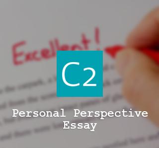 personal essay loudestbrain